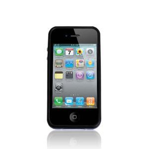 Capa Bumper para Iphone 4G - Plástico - CA03 - UNIK Iluminação
