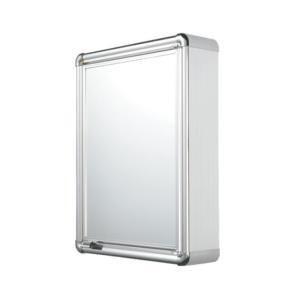 Armário para banheiro - LBP12/S - Astra