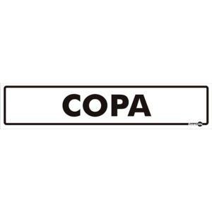 Placa Copa 6,5x30 PS218 - Encartale