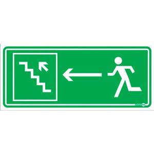 Placa Escada à Esquerda 13x30 PS203 - Encartale