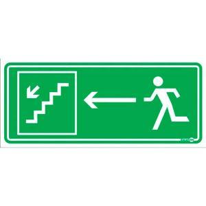 Placa Escada à Esquerda 13x30 PS148 - Encartale