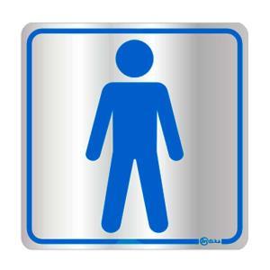 Placa de Sinalização Sanitário Masculino em Alumínio 16x16cm C16001 - Indika