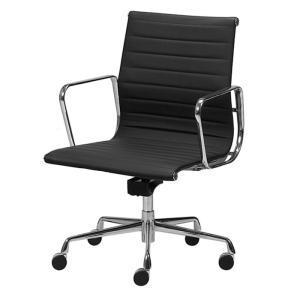 Cadeira para Escritório Sevilha Office Baixa YS-1605 Preta - Ligação