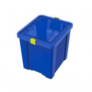 Caixa Organizadora Kids 42 Litros Azul 92552/030 - Tramontina