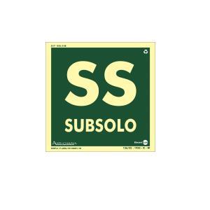 Placa de Sinalização Pavimento Subsolo Fotoluminescente 18x18 cm PAF631 - Encartale